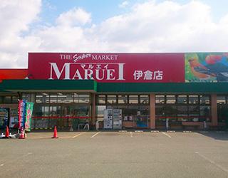 健康市場マルエイ
