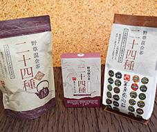 茶房南阿蘇 二十四種類