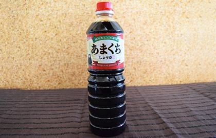 マルエイ あまくち醤油 1L