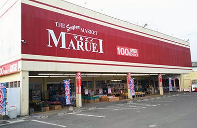 マルエイ八幡台店