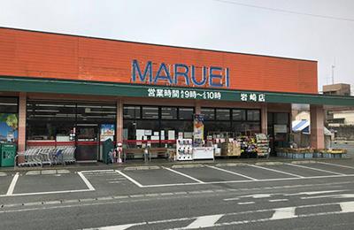 マルエイ岩崎店