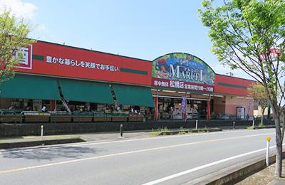 マルエイ松橋店