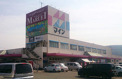 マルエイ御船店