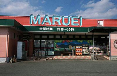 マルエイ長洲店