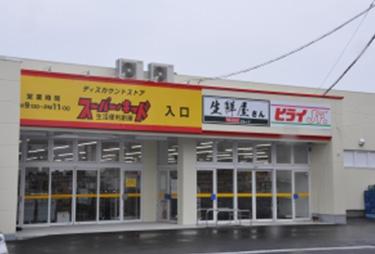 マルエイ新外店