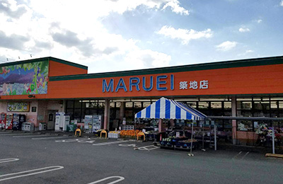 マルエイ築地店