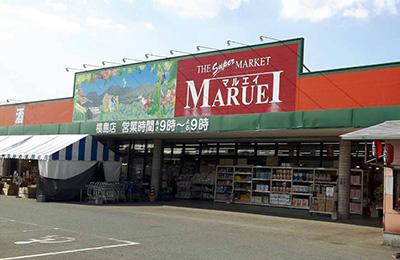 マルエイ横島店